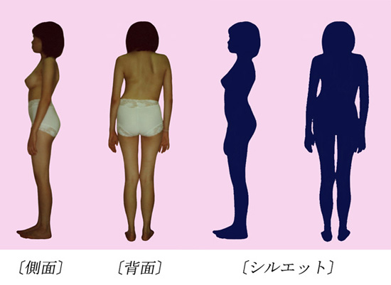 小6から中1の発育途中の女の子が1番好き [転載禁止]©bbspink.comYouTube動画>6本 ->画像>492枚